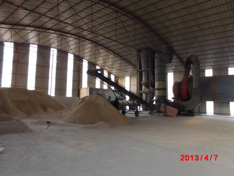 sawdust dryer equipment